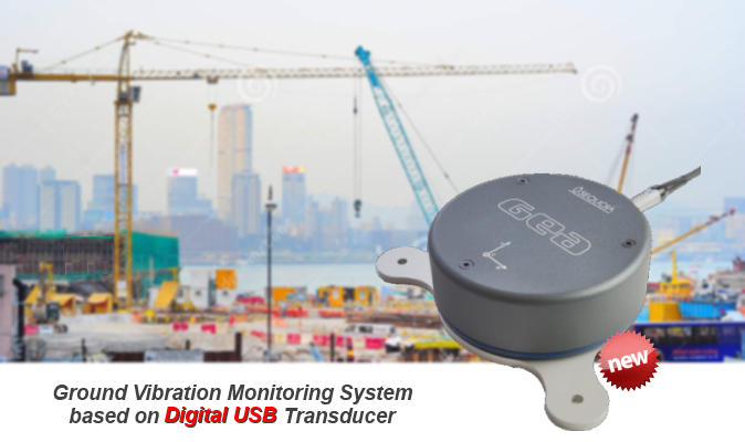 Sequoia GEA Ground Vibration Monitoring System
